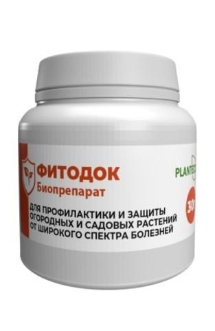 Фитодок BS26 - биологический фунгицид 30гр