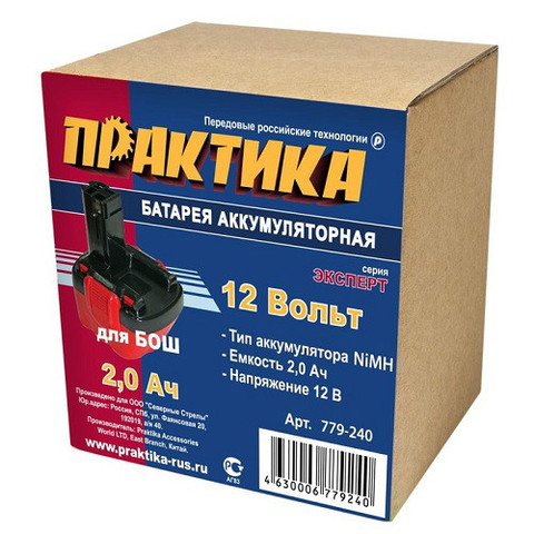 Аккумулятор для BOSCH ПРАКТИКА 12В, 2,0Ач, NiMH, в коробке (779-240)