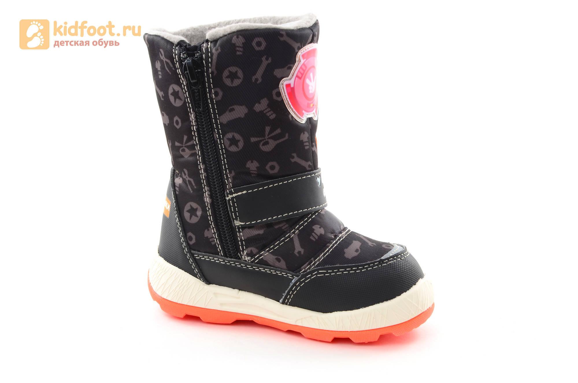 Зимние сапоги для мальчиков с мембраной KINGTEX Фиксики на молнии, цвет черный