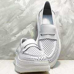 Женские кожаные кроссовки лоферы с перфорацией Derem 372-17 All White