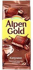 "Шоколад ""Alpen Gold"" капучино 85г"