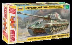 Немецкий танк «Королевский Тигр» с башней Хеншель