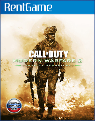 Call of Duty: Modern Warfare 2 Campaign Remastered PS4 | PS5