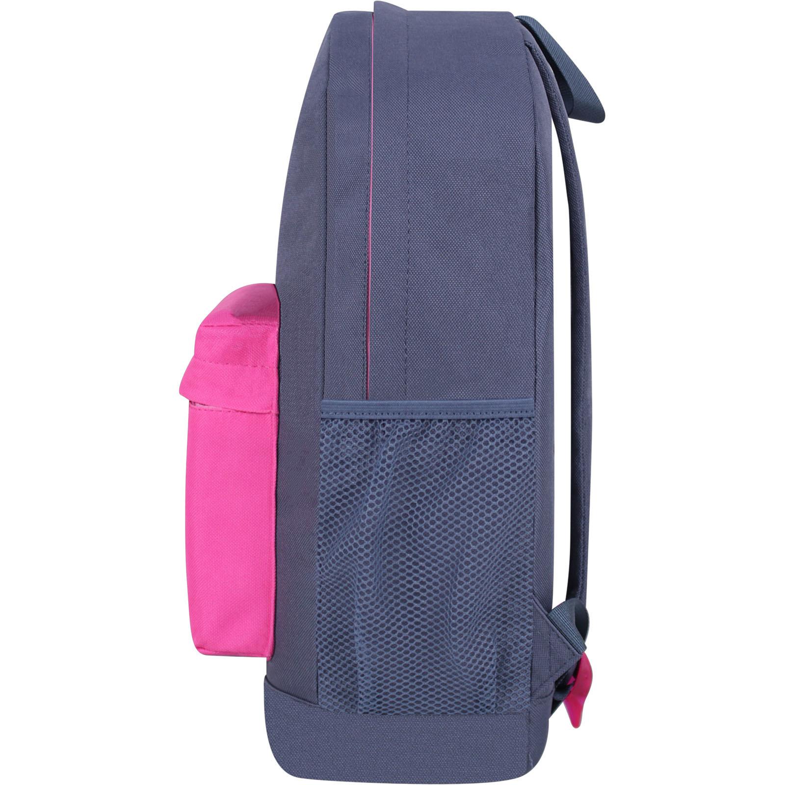 Рюкзак Bagland Молодежный W/R 17 л. Серый/розовый (00533662) фото 3