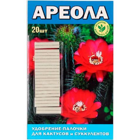 АРЕОЛА - Удобрение-палочки для Кактусов и Суккулентов 20шт