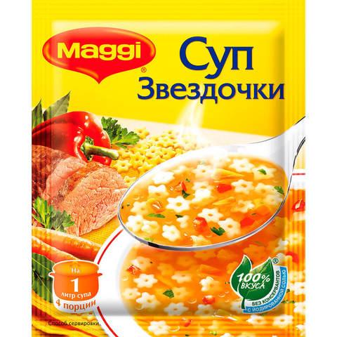 Суп звездочки Maggi 54г