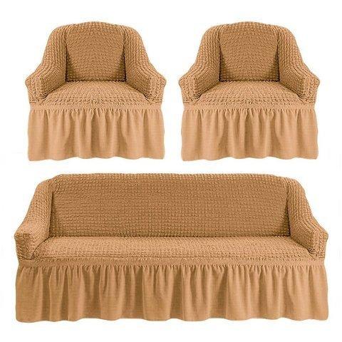 Комплект чехлов для дивана и двух кресел песочный.