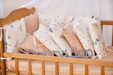 Бортики-защита в кроватку из сатина от комплекта Верона - 2 Белочки