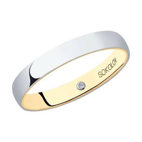 1114018-01 - Обручальное кольцо из комбинированного золота с бриллиантом