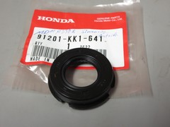 Сальник звезды трансмиссии Honda XR200 XR250 XL250 91201-KK1-641