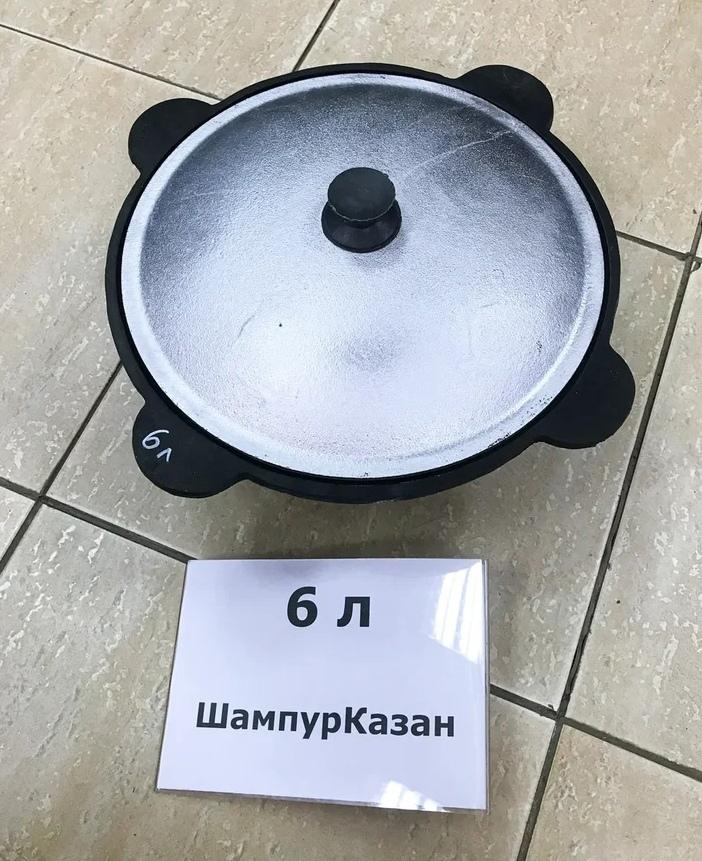 Казаны чугунные Узбекский чугунный казан 6 л 1ofwESMMyq0.jpg