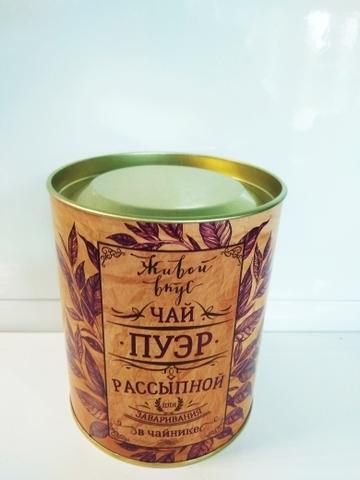 Чай черный листовой (Пуэр) 50 г