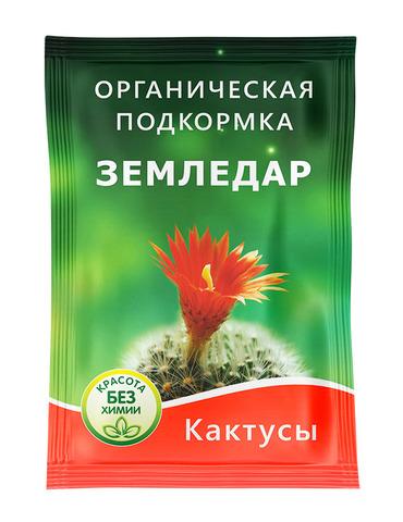 Органическая подкормка Земледар Кактусы 10мл