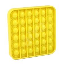 Antistress Pop It sarı