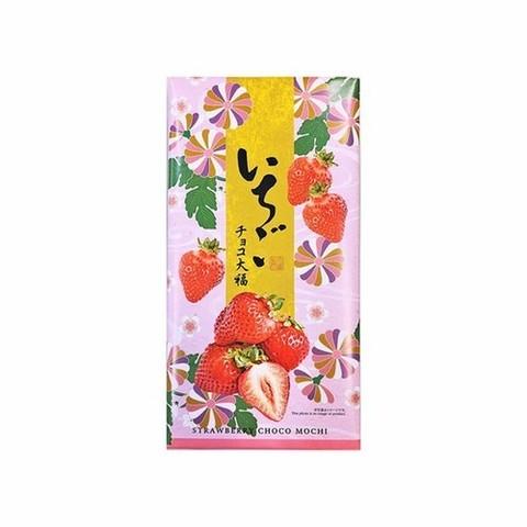 Японский моти дайфуку Kubota Seika со вкусом клубники в шоколаде 18 шт 310 гр
