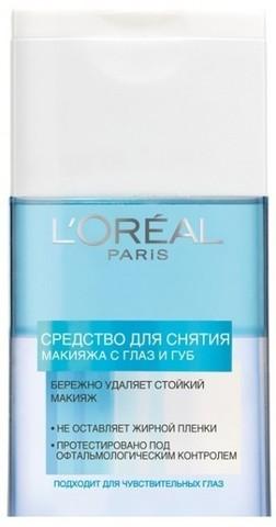 Makiyaj təmizləmə suyu \ Средство для снятия макияжа с глаз и губ L'oreal Paris 125 мл