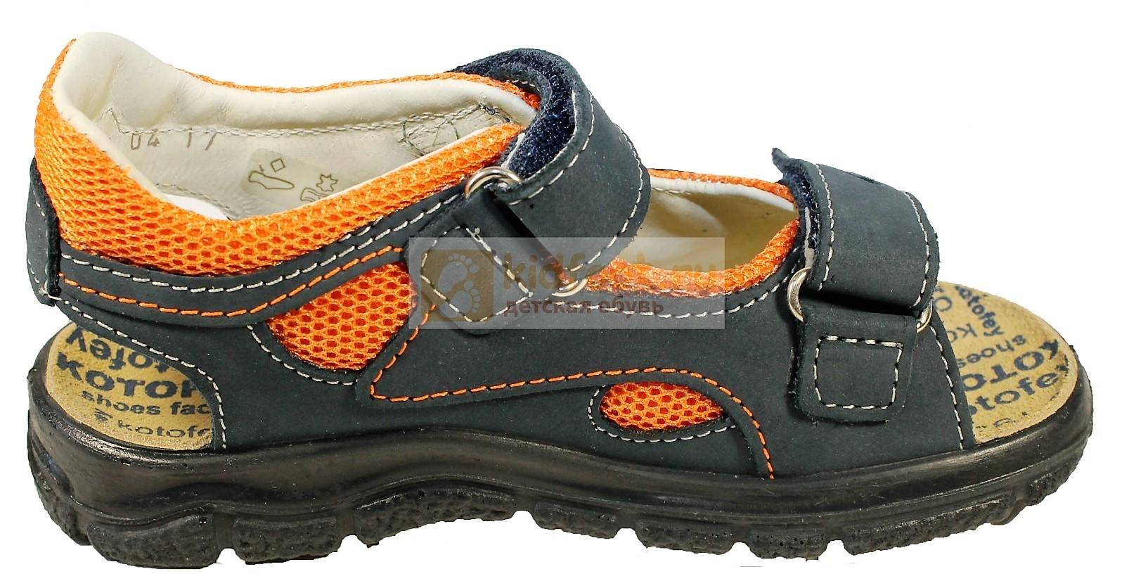 Детские сандалии Котофей 522053-22 из натуральной кожи, для мальчика, сине-оранжевые