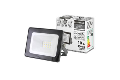 Прожектор светодиодный СДО-04-010Н 10 Вт, 4000 К, IP65, серый, Народный
