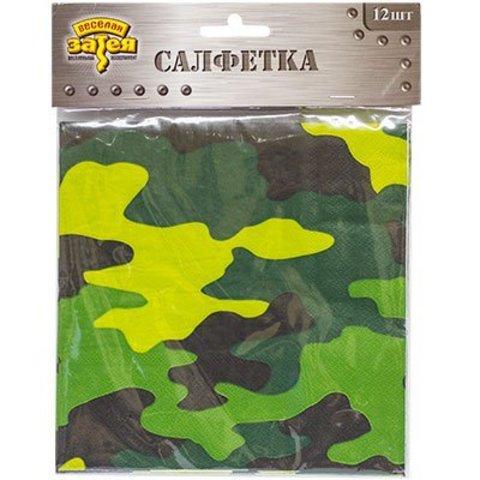 Салфетка Камуфляж 33см 12шт/G