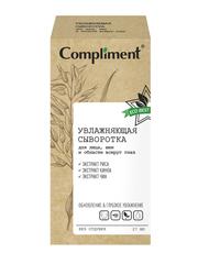 Compliment ECO BEST Увлажняющая сыворотка для лица, шеи и области вокруг глаз