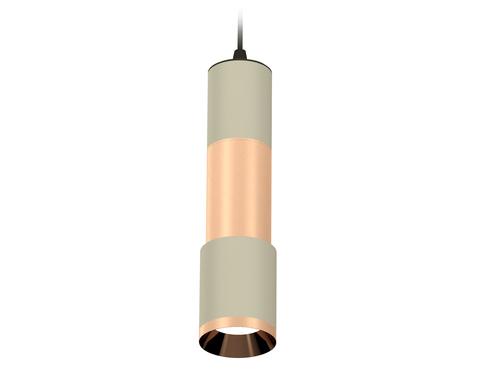 Комплект подвесного светильника XP7423060 SGR/PPG серый песок/золото розовое полированное MR16 GU5.3 (A2302, C6314, A2063, C6326, A2030, C7423, N7035)