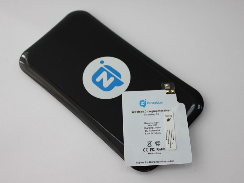 Galaxy S5/S5 Duos Комплект для Samsung Galaxy S5: беспроводная зарядка Qi + приемник-ресивер Qi s5-2.jpg