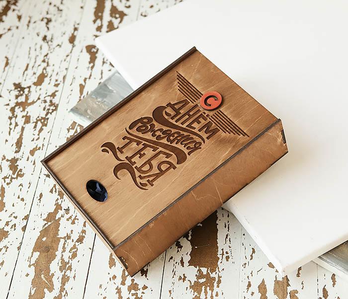 BOX229-2 Вместительная подарочная коробка на День рождения (18*26*7,5 см)