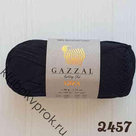 GAZZAL GIZA 2457, Черный