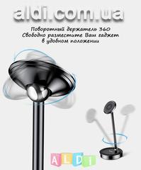 Baseus  - Магнитный держатель для телефона на рабочий стол