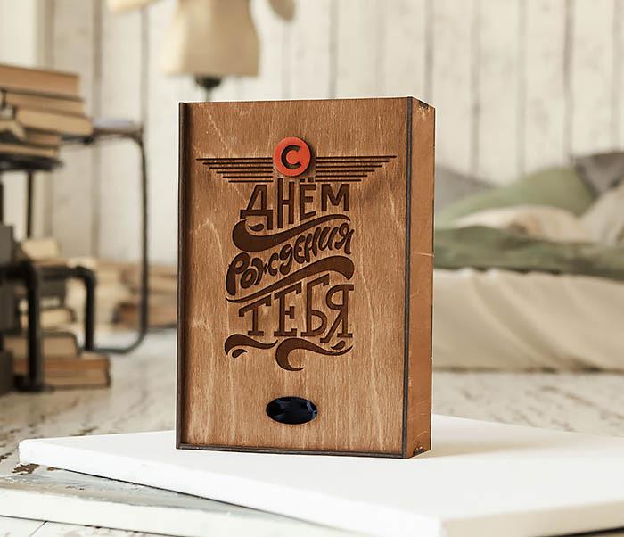 BOX229-2 Вместительная подарочная коробка на День рождения (18*26*7,5 см) фото 03