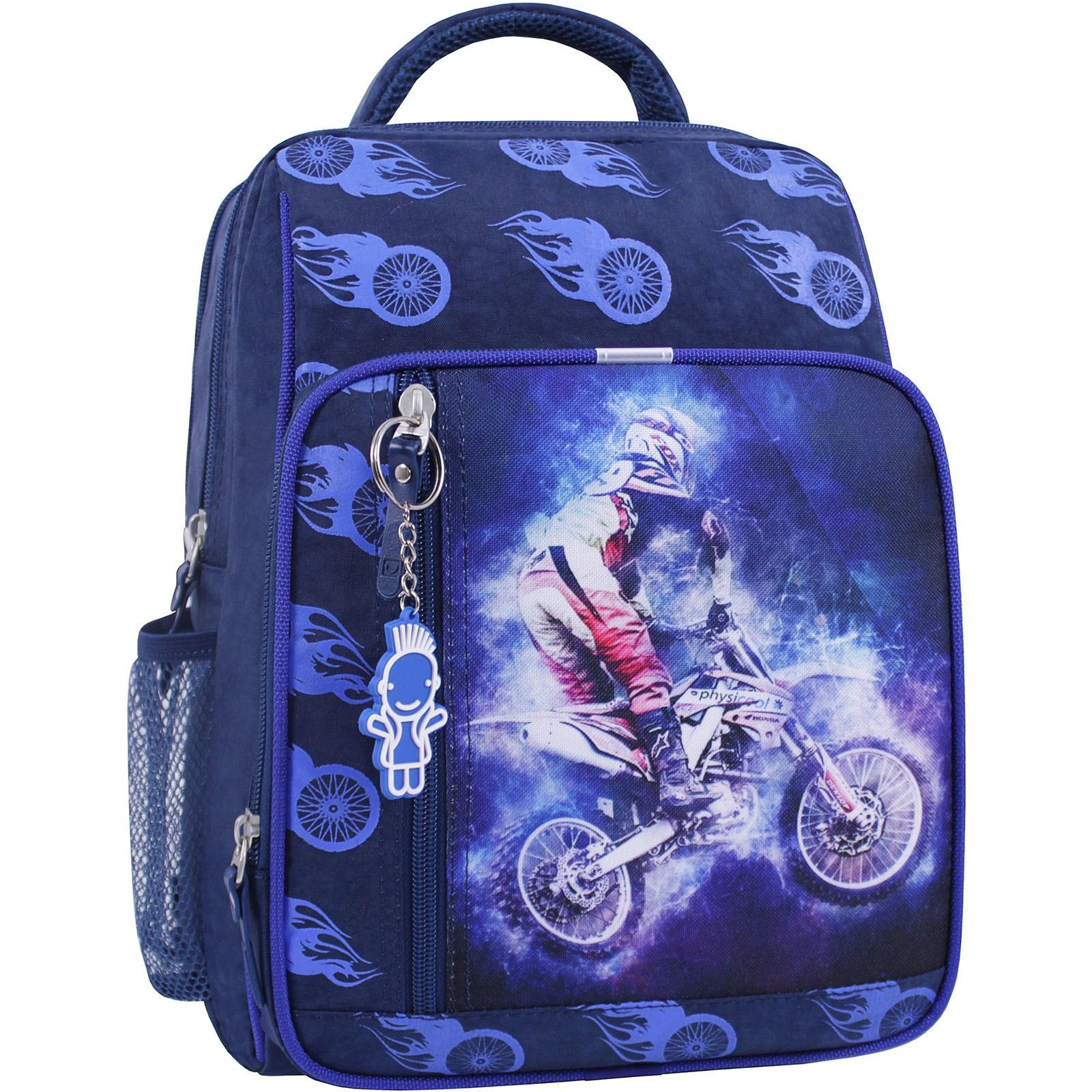 Детские рюкзаки Рюкзак школьный Bagland Школьник 8 л. синий 507 (0012870) IMG_1028_суб.507_.JPG