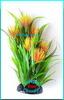 Растение Атман QL-092D, 20см