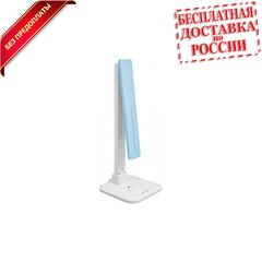 Светодиодный светильник DL-61H (голубой)
