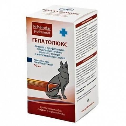 Гепатолюкс суспензия для собак средних и крупных пород  50 мл