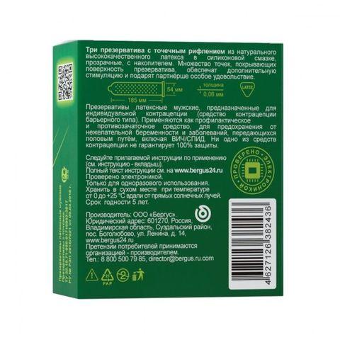 Текстурированные презервативы Torex  С точками  - 3 шт.