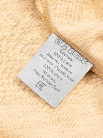 Мужская футболка «Великоросс» бежевого цвета V ворот