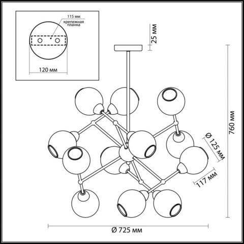 Светильник подвесной 3752/12C серии EVERLY