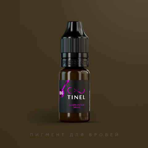 Пигмент Tinel B6