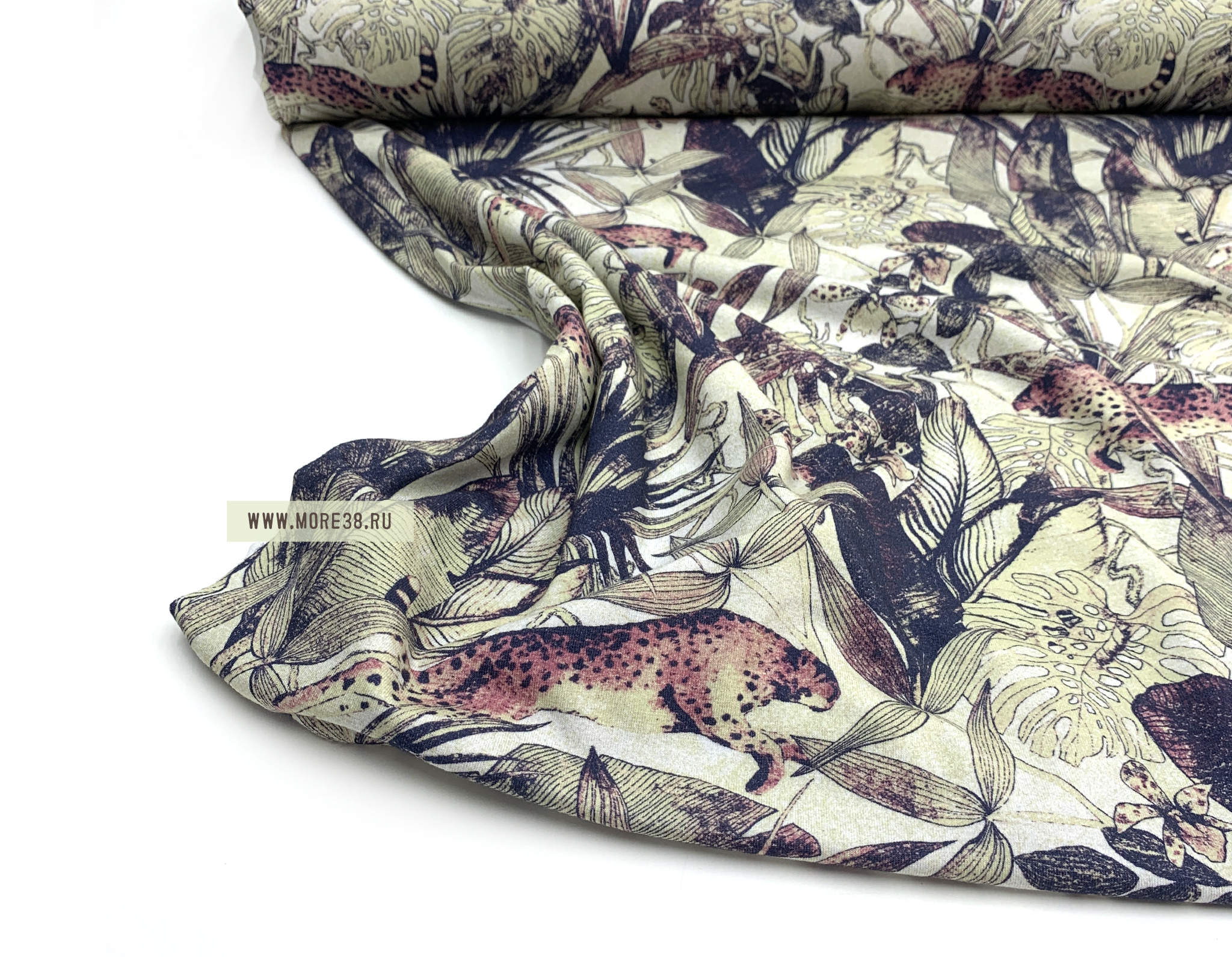 Гепарды,листья,кулирка(пенье)
