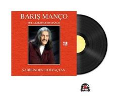 Vinil \ Пластинка \ Vynil BARIS MANCO- FULL AKSESUAR 88 MANCO /LP