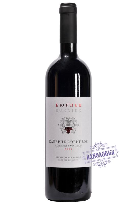 Бюрнье Каберне Совиньон красное сухое выдержанное вино