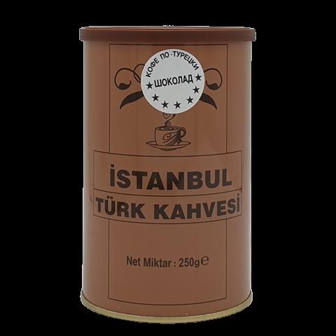 Турецкий кофе с ароматом шоколада ISTANBUL KAHVE, 250 гр