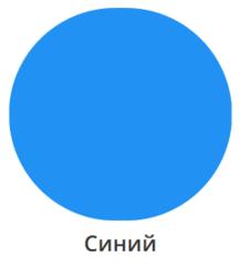 Покраска корпуса стола синяя