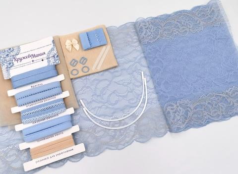 Набор 2. Для бюстгальтера с мягкой чашкой на косточках и трусиков. Голубой и бежевый (Арт: EK-2131)