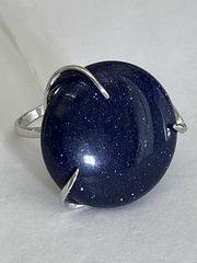 Рапсон (кольцо  из серебра)