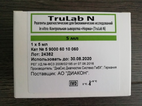 5 9000 60 10 060 TruLab N (контр. сыв-ка трулаб норма) 1х5мл DiaSys Diagnostic Systems GmbH, Германия