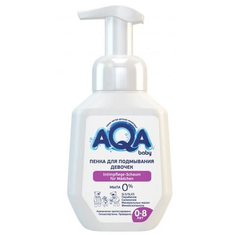 AQA baby. Пенка для подмывания девочек, 0+, 250 мл