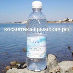 Рапа Сакского лечебного озера 0,5 л КРЫМСКАЯ ГГРЭС