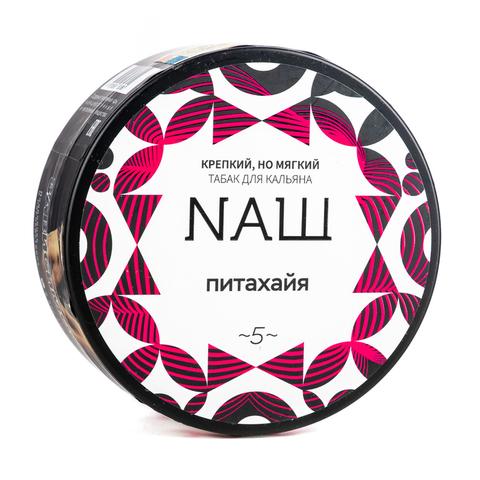 Табак NАШ - Питахайя 100 гр