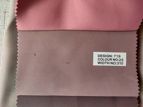 Портьерная ткань блэкаут однотонный люкс. Арт. Т-719-25